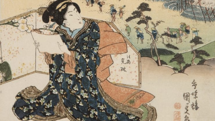 Winter lecture: Kimono fashion and global style