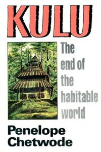 The front cover of Kulu - a book by Penelope Chetwode