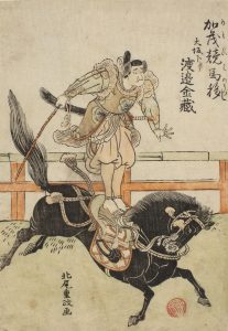 A Japanese Print showing a man (Kinzo Watanabe) performing with a black horse in a circus in Osaka.