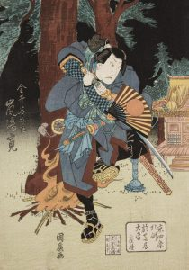 This Japanese print shows the kabuki actor Arashi Rikan playing the role of Kanai Yagorō drawing his sword for a fight on stage.